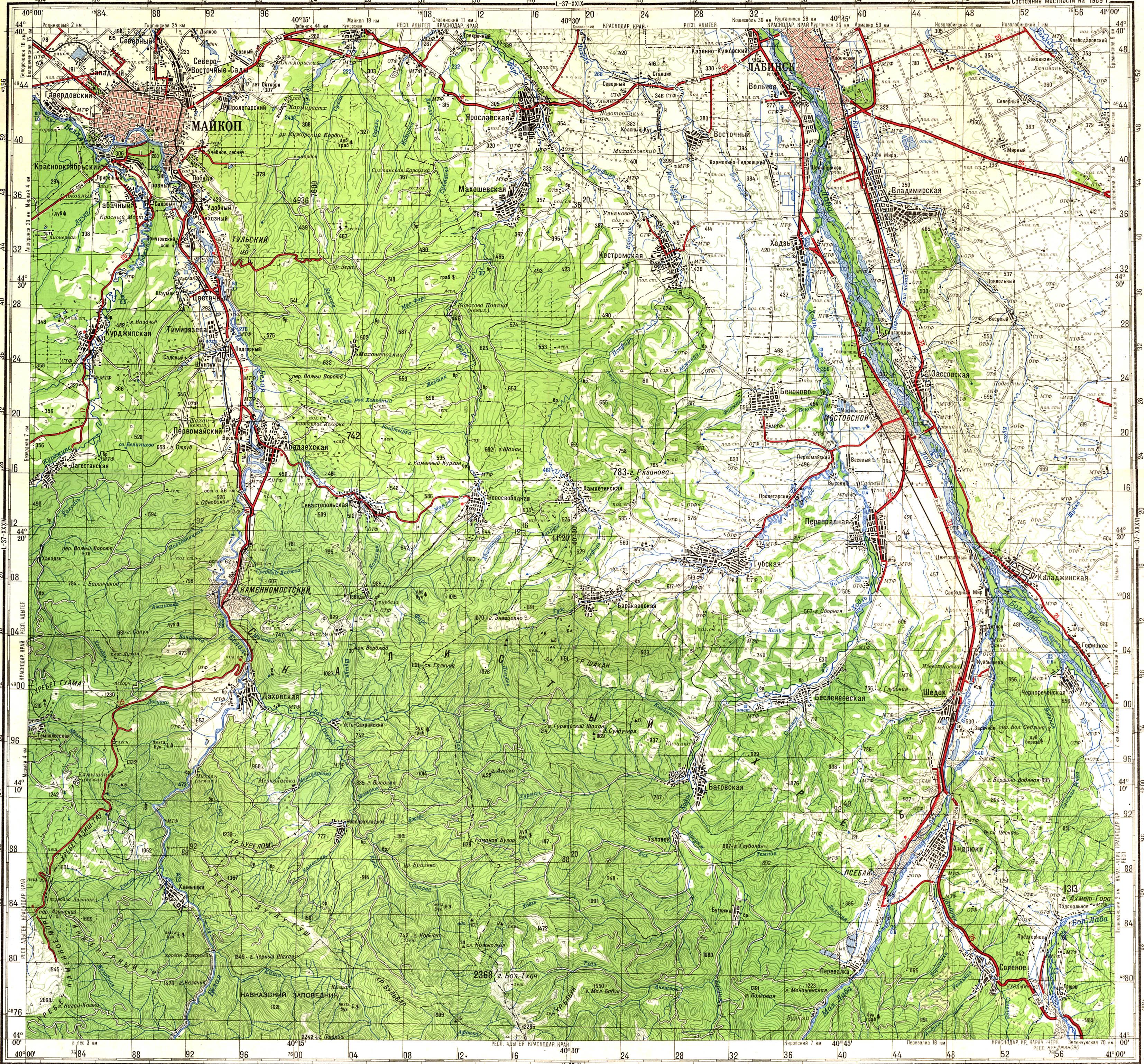 Расстояние от Орла до Тихорецка - StranaGruzov ru
